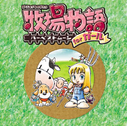 Back to Nature – For Girls Edition  | Harvest Moon - Back to